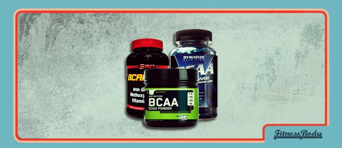 BCAA: что это, нужны ли новичку, правильная дозировка и время приема