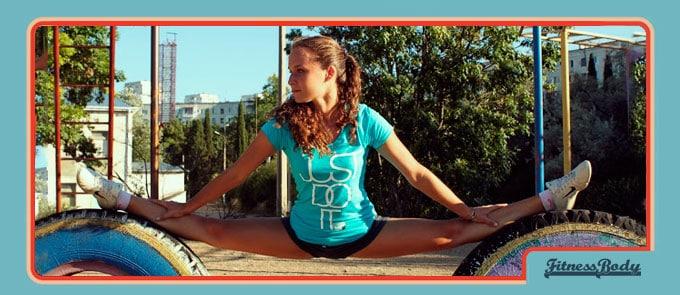 Как сесть на шпагат: эффективные упражнения для начинающих