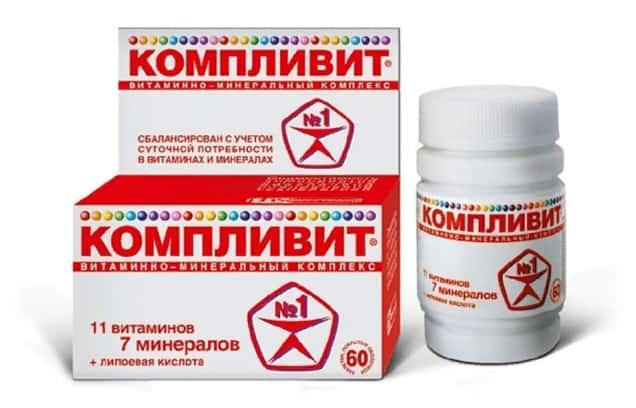 Витамины группы В в таблетках